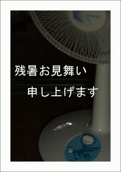 DSC_8496.jpg