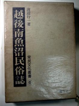 R0010178.JPG