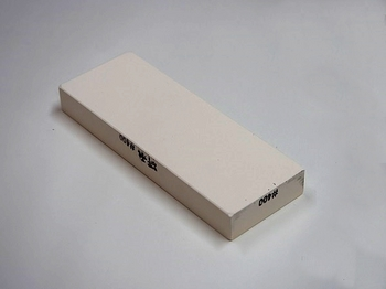 kensyou-zan400.JPG